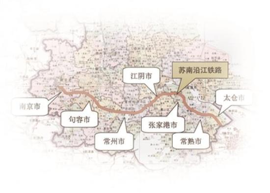 苏南沿江铁路终于有了时间表。扬子晚报全媒体 图