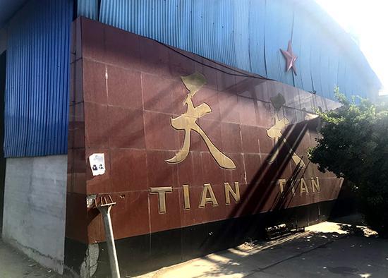 王力辉工作过的纸厂,仍然贴着通缉令。