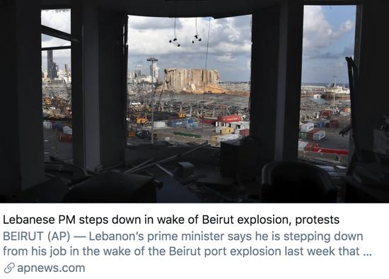 贝鲁特爆炸引发民众愤怒后,政府集体辞职。/ 美联社报道截图