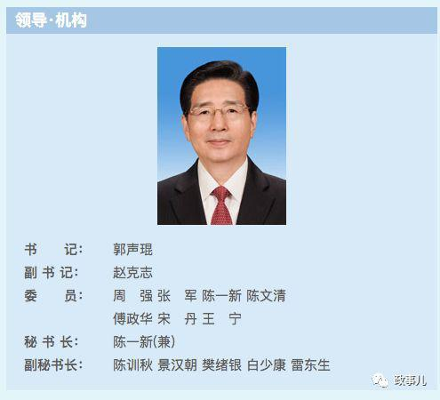 中国长安网截图