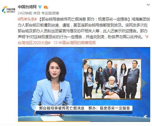 """沙龙国际sa36·特朗普G20推出""""大公主外交"""" 被欧美媒体围攻"""