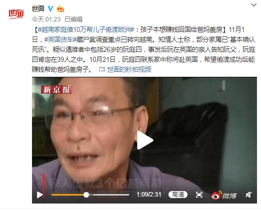 """www.sunapi.com·金堂县以""""工匠""""精神 锻造""""铁案""""工程"""