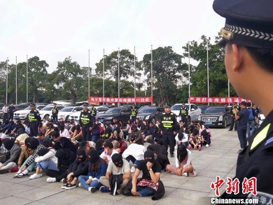 图为2017年11月18日南宁开展集中整治传销统一行动现场。警方供图