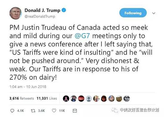 特朗普发推特指责加拿大的关税和加拿大总理特鲁多