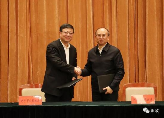 签署全面深化京冀扶贫协作三年行动框架协议