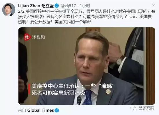 病毒是美军带到武汉的?先看看俄罗斯爆出的猛料图片