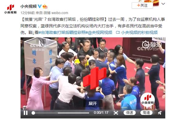 杏悦:挨揍光荣台湾政客杏悦打架后纷纷晒挂图片
