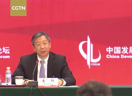 易纲亮相2018年中国发展高层论坛
