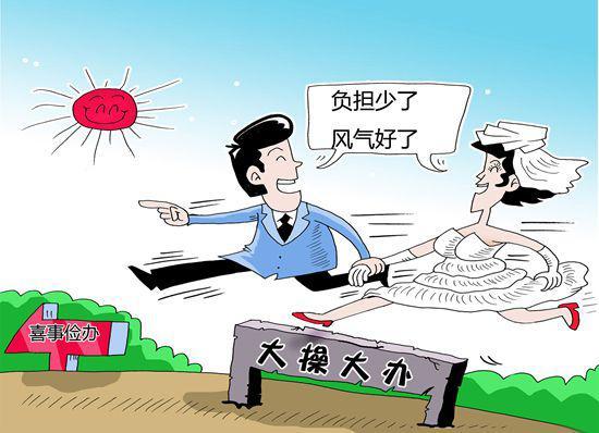 漫画:张贤达
