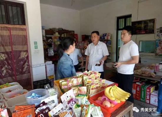 安定镇政府工作人员联合多部门查处设施小卖部。