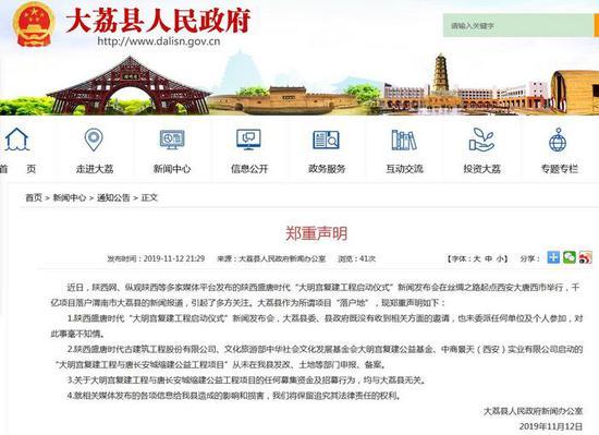 尊龙官方网,重磅!3年建60所新学校 青岛城阳区学校建设时间表来了
