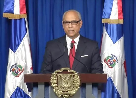 多米尼加政府举行记者会。(截图自多尼米加政府官网)
