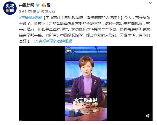 「宝宝计划」所有让中国挺起胸膛宝宝计划阔图片