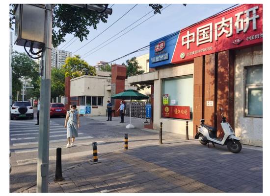 中国肉类食品综合研究中心已严管人员进出图片