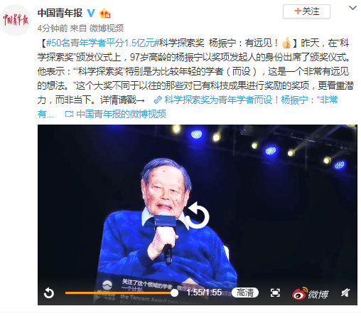 名爵手机版·李彦宏:中国正在改变着世界科技的走向