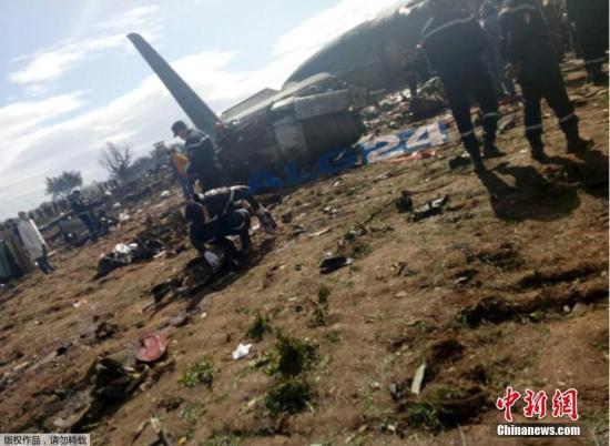 当地时间4月11日,阿尔及利亚一架载有约200名士兵的军用飞机在该国首都附近坠毁。