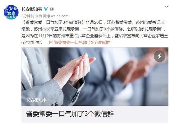 金鹰国际娱乐招商,公募总经理注意:广发净利增200% 天弘、兴全营收暴跌