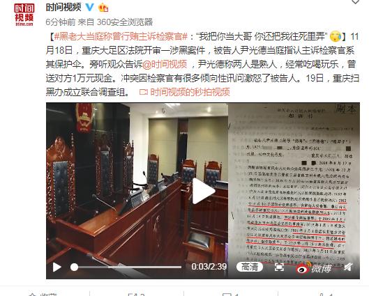 """澳门银河手机-""""可爱的中国""""之柯尔克孜族:这里的人们和猎鹰有个约定"""