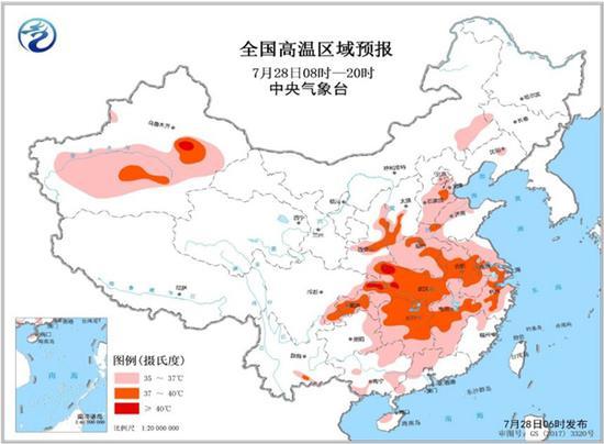 高温橙色预警 11省市区部分地区将达37-39℃