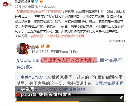 红钻在线娱乐平台-文和友美术馆《中国记忆》摄影展启幕 老照片带你穿梭历史长廊