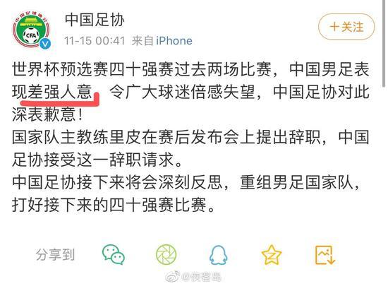 现金网论坛网站-河南省互联网用户持续攀升超1.1亿户