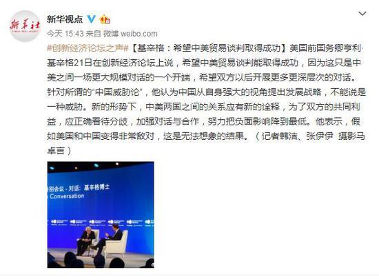 betway必威备用网-重庆璧山法院执结一起租赁欠款案