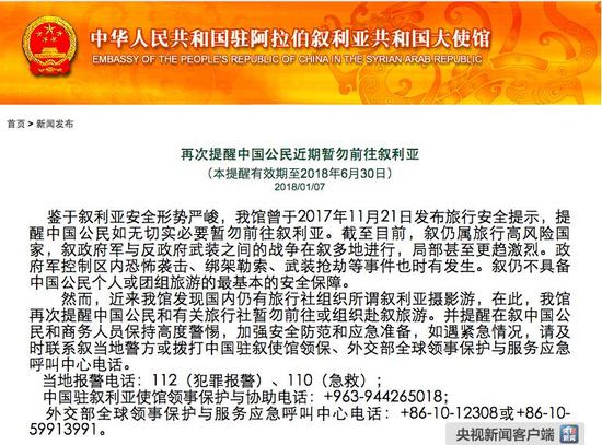 外交部再次提醒中国公民暂勿前往叙利亚地震仪是谁发明的
