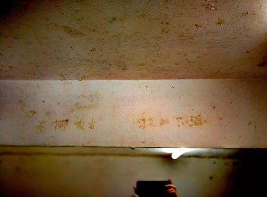 倪家人在车库的墙上,刻下:天网恢恢 疏而不漏