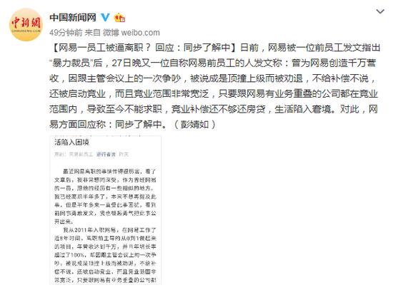 98彩票是什么样子 杨超越等新偶像引发流量番位大洗牌 龙丹妮怎么看?