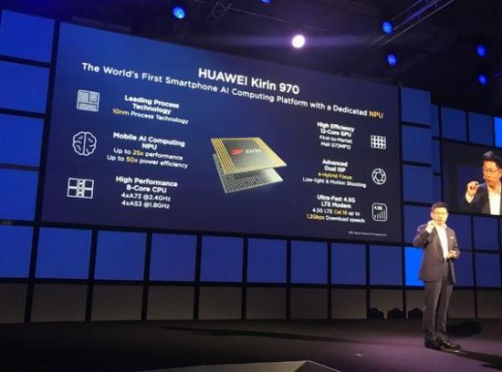 2017年9月2日,华为于德国柏林发布自主研发的新型人工智能芯片麒麟970。(美国雅虎新闻网站资料图片)