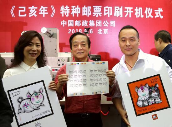 《己亥年》生肖邮票设计者韩美林与《己亥年》生肖邮票雕刻者董琪、徐吉吉