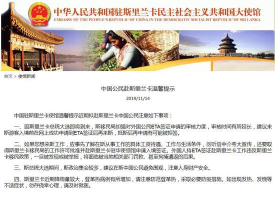 亚洲丽星娱乐_新证曝光 裕仁天皇欲对二战表悔意遭时任首相反对
