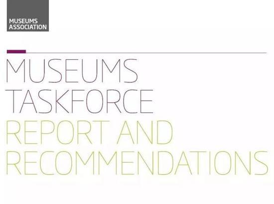Museum Taskforce
