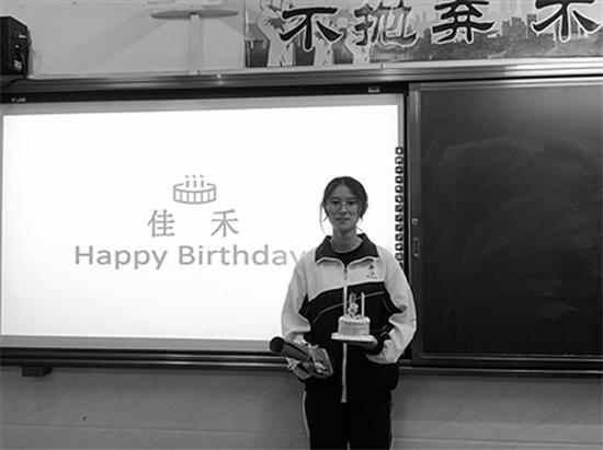 昨天晚上,瑞安市第五中学高一(2)班为薛佳禾同学举办了一场生日晚会。 温州晚报 图