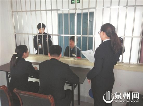 法官和检察官来到监狱,充分听取阿英的意见。 泉州网 图