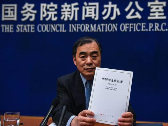 ▲资料图片:1月26日,外交部副部长孔铉佑向记者展示《中国的北极政策》白皮书。
