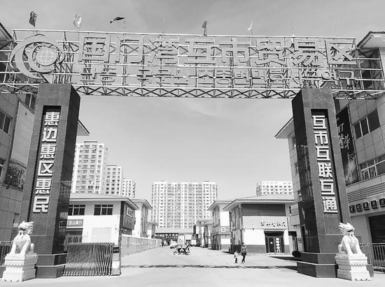 丹东新区仍显空旷的互市贸易区。马晶晶摄