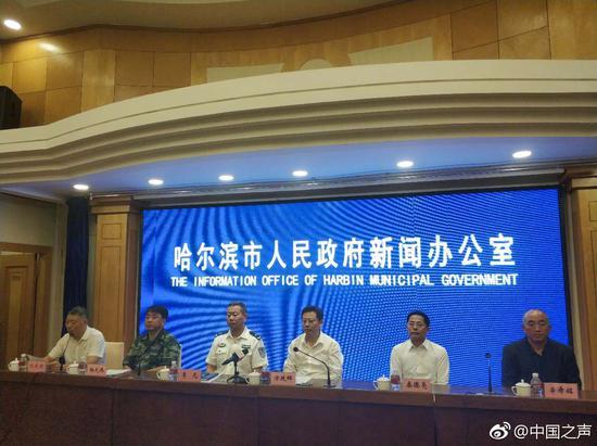 哈尔滨酒店火灾最新通报:已致20死 一名伤者出院