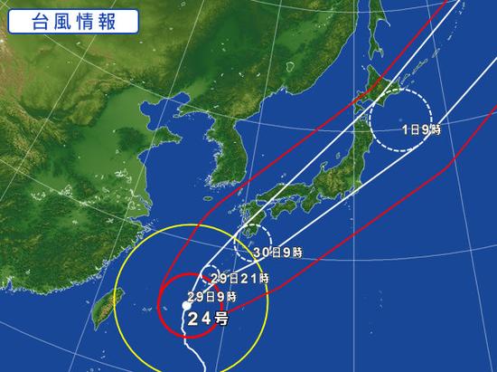 台风资讯(图片来源:雅虎日本)