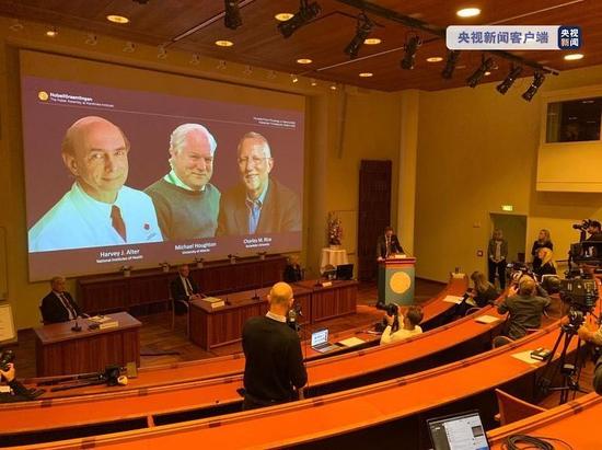 2020年诺贝尔生理学或医学奖颁布(图)