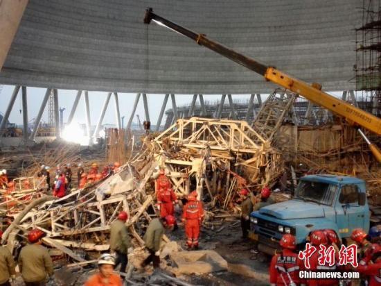2016年11月24日,江西丰城电厂在建工地发生坍塌。中新网 资料图