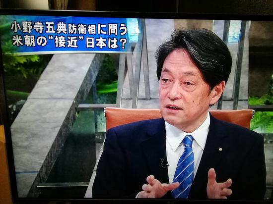 日本防卫相小野寺五典(视频截图)