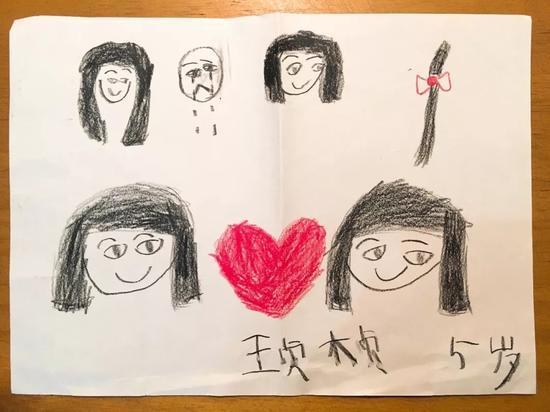 5岁小朋友王贞桢随头发寄来的画。新京报记者罗芊摄
