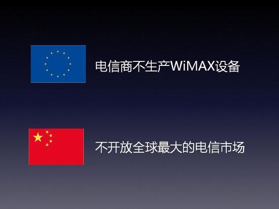 但美国显然低估了欧洲和中国的实力。