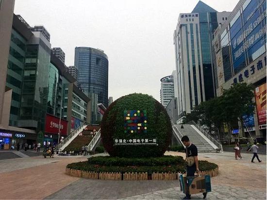 """▲华强北封街改造完毕,在2017年重新开放,将""""中国电子第一街""""的标志立在街口。图/澎湃新闻"""
