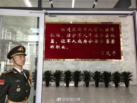 退役军人事务部正式挂牌 孙绍骋任部长(图)我要找对象