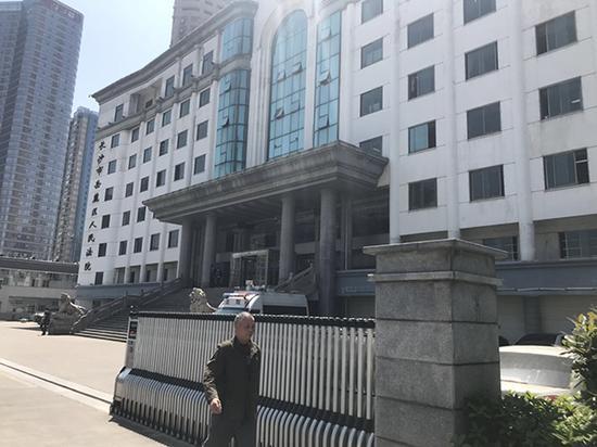 19日,案件在长沙市岳麓区法院开庭。本文图片 受访者供图