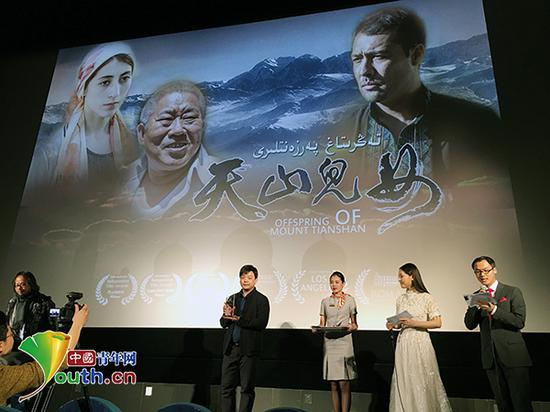 德国柏林华语电影节《天山儿女》颁奖现场。