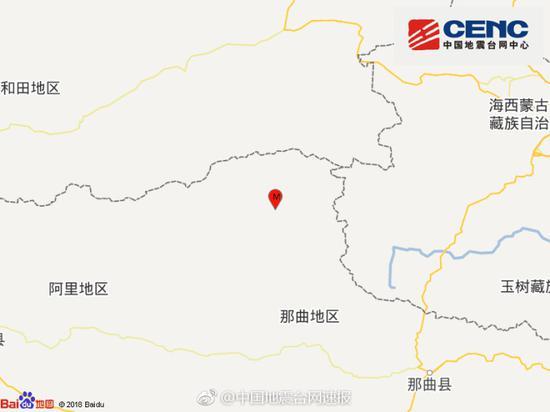 西藏双湖县发生4.1级地震 暂无人员伤亡报告