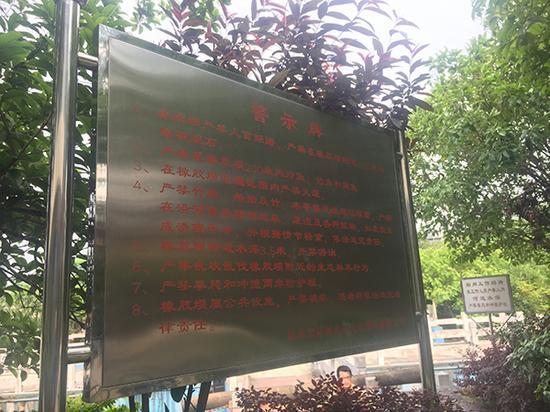 在事发水坝附近的岸边,一处警示牌明确写着,禁止竹排、船舶、木、竹等接近、靠近坝面。